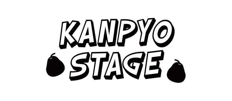 KANPYO STAGE
